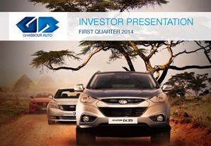 1Q 2014 GB Auto Investor Presentation