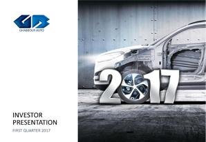 1Q 2017 GB Auto Investor Presentation
